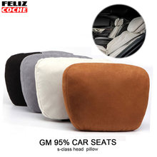 2017 Hot Sale Car Seat Headrest S Class Design Comfortable Soft Neck Rest Cushions Cover Protector A7052