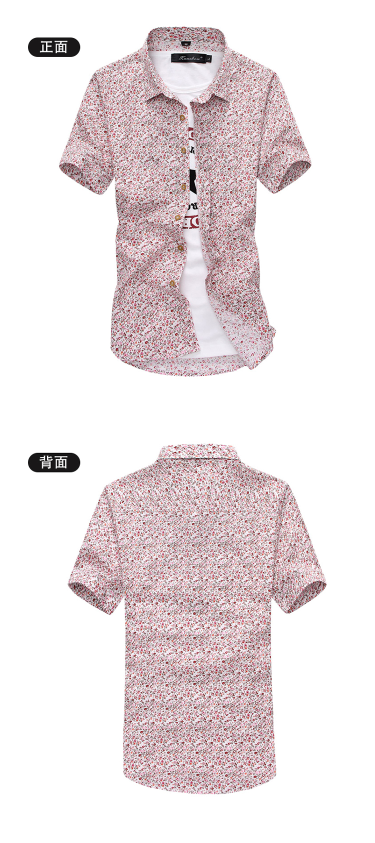 Men Summer Thin Shirts Short Sleeve Floral Shirts New Fashion Men Outwear Casual Slim Shirts Mens Cotton dress shirts 10 Online shopping Bangladesh