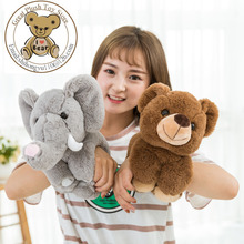 2017 New Product Magic Animal, Plush Toy & Stuffed Animals Teddy Bear/ Panda / Elephant With Magic On Arm, Best Gift For Kids