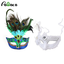 Halloween Mardi Gras Masquerade Ball Prom Mask Valentine's Day Girls Feather Peacock Princess Mask Party Dance Costume Mask(China)