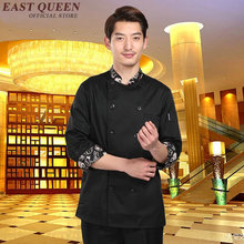 Food service chef clothing uniform hotel restaurant chef jacket waiter uniform kitchen cook clothes men male hotel uniform AA722(China)