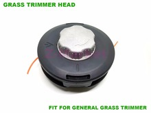 Easy Coil Nylon Grass Trimmer Head for Petrol Brush Cutter.Grass Trimmer.Lawn Mower.Gasoline Engine Garden Tools