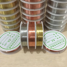 0.2/0.25/0.3/0.4/0.5/0.6/0.7/0.8/1mm 1 Roll Alloy Bronze Cord DIY Craft Beads Rope Copper Wires Beading Wire Jewelry Making