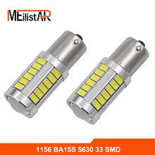 Buy 2pcs 1156 BA15S P21W 33 led 5630 5730 smd Car Tail Bulb Brake Lights auto Reverse Lamp Daytime Running Light red white yellow 2X for $2.90 in AliExpress store