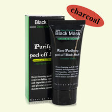 50mL 2017 Best Black Mask natural silk Bamboo Charcoal Mask Original package Remove black head acne Moisturize(China)