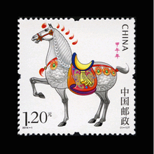 China Postage Stamps Zodiac The Horse Comic Style 1pcs , High Value For Collecting About Animal 2014-1(China)