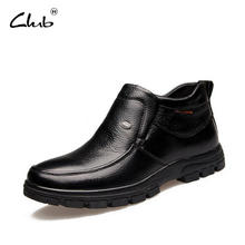 Club Genuine Leather Mens Black Boots Men Winter Snow Boots Warm Plush Leather Waterproof Rubber Men Ankle Boots Botas Hombre(China)