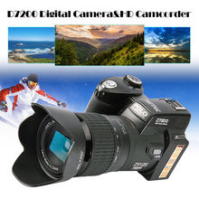 POLO D7200 Digital Camera 33MP Auto Focus Professional SLR HD Video Camera 24X+Telephoto Lens Wide Angle Lens LED Fill Light+Bag
