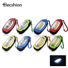 Elecshion LED Portable Mini Flashlight Lamp Cob Night Light Lanterns Battery Camping Car-Styling Bulb Key Chain Outdoor Light
