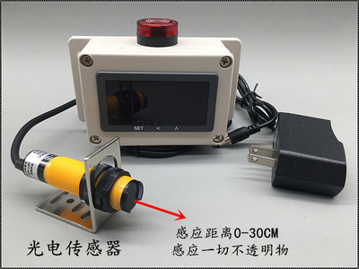 Digital display motor speed watch strap speeding alarm electronic tachometer sensor measurement <br><br>Aliexpress