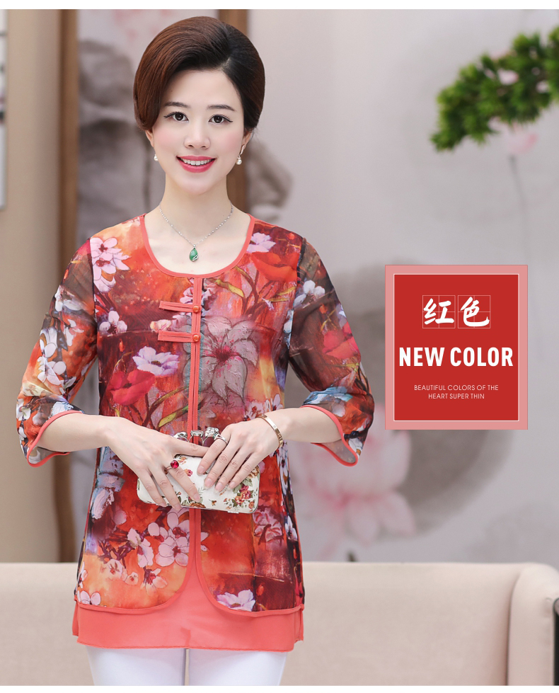 WAEOLSA Chinese Style Woman Ethnical Chiffon Blouses Gray Blue Red Green Flower Layered Tops Women Oriental Boon Design Blouse Lady Crepe Tunic (11)