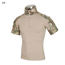 Tactical Military Outdoor Men Tactical BDU Shirt 100% Cotton For Paintball Accessory gs34-0079