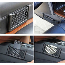 Onever Car Styling New Brand Car Storage Net Automotive Pocket Organizer Bag For Mobile Phone Holder Car Accessories