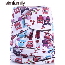 [simfamily]New Arrival 1PC Reusable Purple Fleece Cloth Diaper One Size Pocket Baby Nappy PUL,Double Gussets,Color Snap,Washable(China)