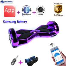 Samsung battery 8 inch led light 2 wheels balancing electric scooter smart skateboard APP self balance hoverboard - MAOBOOS Official Store store