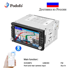 "Podofo Universal 2 Din Car Stereo Radio DVD Player 6.2"" Touch Screen GPS Navigation with FM Autoradio Multimidia Bluetooth USB(China)"