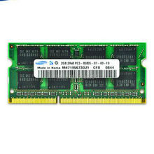 New Universal Laptop RAMs DDR3 1066MHz 8500S 2GB Memory Chip Bar Card RAM For Lenovo/Samsung/HP/DELL/Acer/Asus/Sony/Toshiba(China)