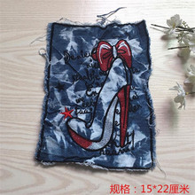 Women boy clothes embroidery denim patch deal with it 22cm high heels iron on patches for clothing t shirt/jeans free shipping(China)