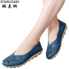 Summer New Fashion PU Leather Flats Woman Shoes Moccasins Comfortable Loafer Cut-outs Leisure 2017 Flat Casual Shoes Women DT948