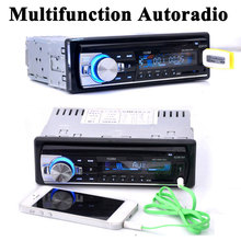 2016 Hot Multifunction Autoradio Car FM Radio Audio Stereo In Dash MP3 Player Aux Input Receiver USB Disk SD Card with Remote