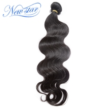 New Star Hair 1 bundle 100% unprocessed Indian virgin hair body wave weaves Human Hair extension 100g natural dark brown