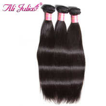 Ali Julia Hair One Piece Brazilian Straight Human Hair Bundles NonRemy 8 Inches to 30 Inches Natural Color Extension