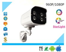 Luckertech Starlight Low illumination IP Bullet Camera Metal Shell IP66 Waterproof 960P/1080P Sony 225/291 ONVIF PoE Secuity(China)