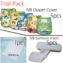 HappyFlute newborn diaper cover 5PCS,NB bamboo insert 5pcs plus 1 laundry mesh bag,NB cover fits 0-3months baby or 6-19 lbs