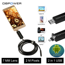 DBPOWER 2 in 1 Endoscope Android & PC USB Inspection Camera 7MM 0.3MP 720P HD Borescope Video Cam 6 Adjustable LED Night Vision(China)