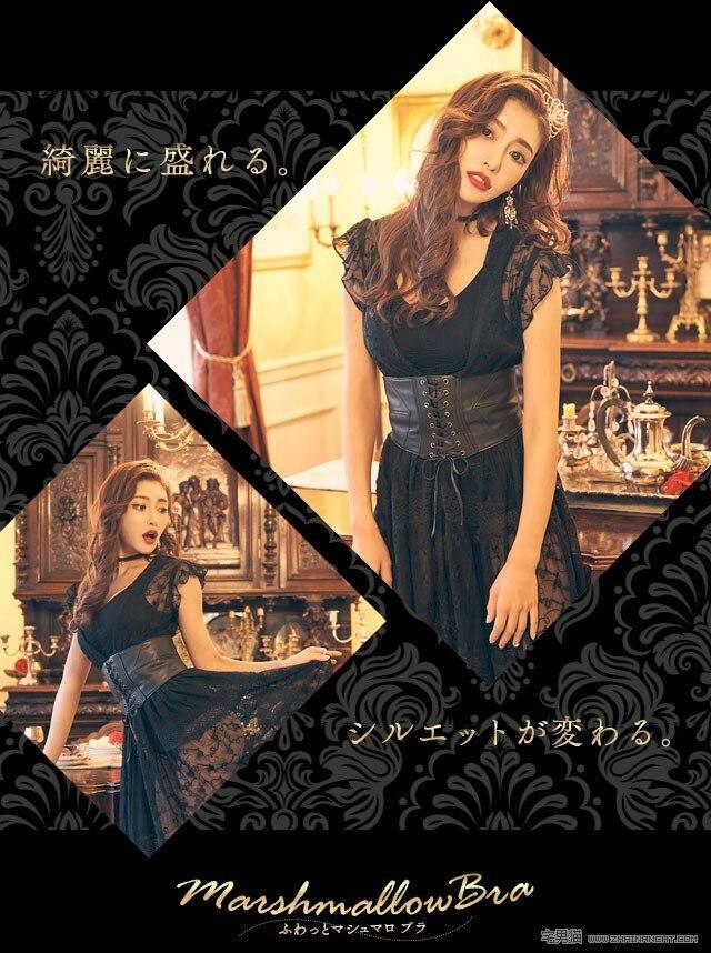 图片[6]-TRE宣传活动再开!明日花キララ(明日花Kirara)最诡异的要求是…-福利巴士