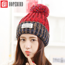 HOPEBIRD 2017 women cotton hat Brand New High-Quality women winter The Ball ski hat pom poms knitted hats pompom beanies