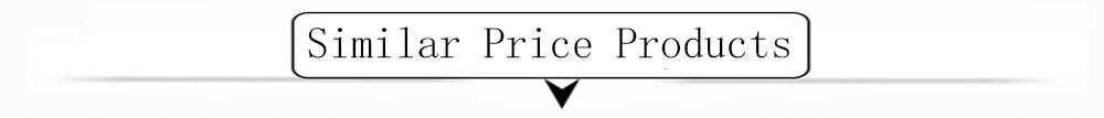 similar price_01