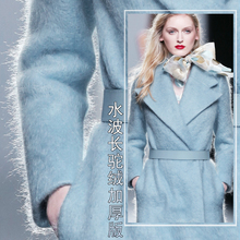 Light blue long-staple alpaca fabric thickening soft coat clothing wool fabrics wholesale high quality cashmere cloth