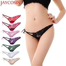 Buy JAYCOSIN New Fashion 2017 Womens Sexy Lace V-string Briefs Panties Thongs G-string Lingerie Underwear Drop Shipping