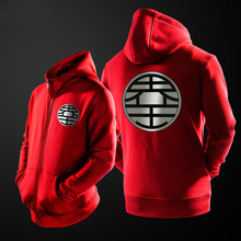 Autumn Winter Casual Funny Print Dragon Ball Goku Hoodie Men Black Cosplay Sweatshirt Costume Fleece Lined Mens Hoodies Jackets(China)