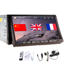 "MP3 Head Unit Audio 3D Map Accessory 7"" Navigation DVD Player System Autoradio MP4 Movie GPS Car Stereo Radio Music"