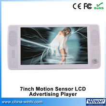 7 inch HD Motion Sensor shopping mall advertising display High Quality Real Supplier Speedy Delivery