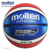 Official Standard Size7 Molten GP76 PU Indoor Outdoor Leather Basketball Ball Training Equipment With Gift Of Ball Pin + Net bag