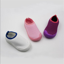 2017 new fashion Attipas baby striped toddler socks toddler soft shoes sport shoes children shoes outsole girl shoes bebe(China)