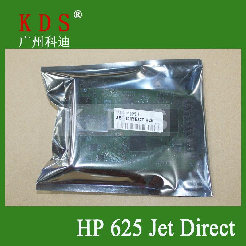 Printer spare parts network card  625n J7960A Jetdirect Gigabit Ethernet Print Server<br>