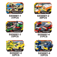 Funny City mini vehicle building block resource truck head vintage bus Locomotive Fire engine sports cars bricks educational toy(China)