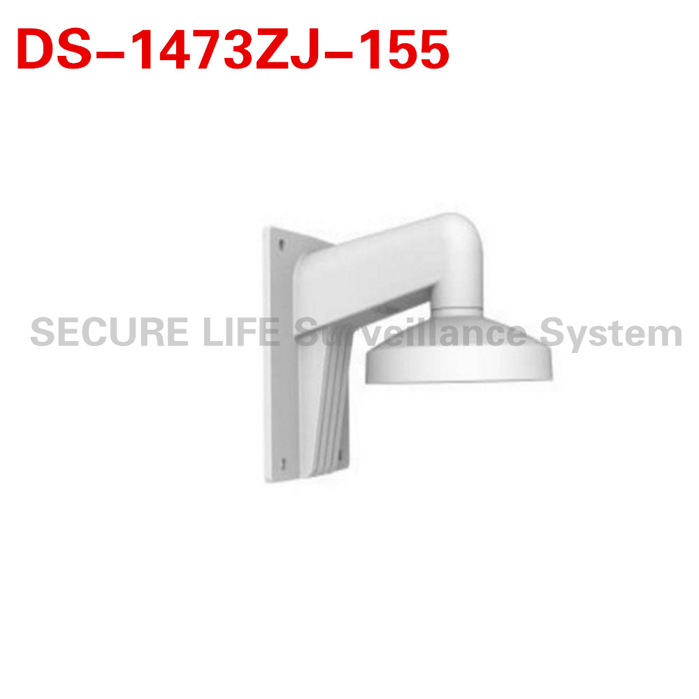DS-1473ZJ-155 wall mount bracket for  DS-2CD2785FWD-IZS DS-2CD2755FWD-IZS DS-2CD2735FWD-IZS DS-2CD2725FWD-IZS<br>