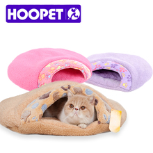 HOOPET Hot Sale 1pc Pet Products Warm Soft Cat House Pet Sleeping Bag Lovely Hamburger Dog Kennel Pet Bed Size S/M #K(China)