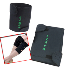 Black New 2 Pcs Knee Brace Support Spontaneous Heating Protection Magnetic Therapy Belt H7JP