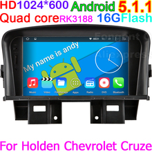 Android Vehicle Computer Car GPS DVD Player For Chevrolet Cruze Holden 2008 2009 2010 2011 2012 2013 2014 Rear View Wifi DVR PC
