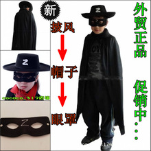 Kids Boys Halloween Batman Costumes Children Masquerade Rave party Cosplay Christmas gift cap mask and cloak Role play dress