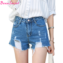 New Arrival 2017 summer hole denim shorts women light-colored high waist ripped jeans shorts