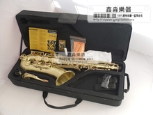 Free shippingSalma sts-r54 b selmer tenor saxophone musical instrument antique brass wire drawing sax
