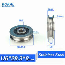 [U0629-8S]10PCS stainless steel 440C U V groove type sliding bearing roller wheel guide track pulley rail 0630VV 6*29.3*8mm(China)