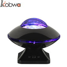 kobwa UFO Speaker Projection Lamp LED Northern Lights Light Star light Colorful Speakers For Bedroom Party Relaxing Mood USB Mp3